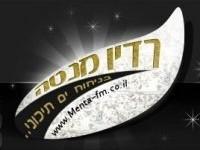 שי כהן – מנהל יחסי ציבור ברדיו מנטה
